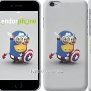 Чехол на iPhone 6 Миньоны 5 303c-45 фото