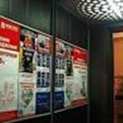 Рекламные конструкции внутри лифтов фото