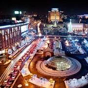 Авиабилеты Киев фото