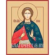 Храм Покрова Богородицы Ирина, святая мученица, икона на сусальном золоте (дерево 2 см с ковчегом) Высота иконы 10 см фото