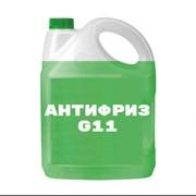 АНТИФРИЗ G 11-40 GREEN AUTOEXPRESS фото