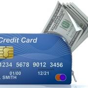 Кредитная Карта с Деньгами Бесплатная Кредитка фото
