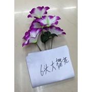 Цветы искусственные 6 цветков 0238A-15 фото