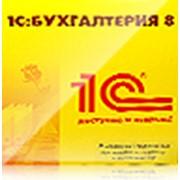 1С:Розница 8 для Казахстана фото