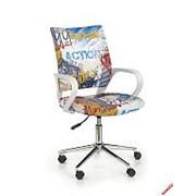 Кресло компьютерное Halmar IBIS FREESTYLE (разноцветный) фото