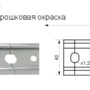 Фурнитура мебельная: планка монтажная оцинкованная 2 м.п фото