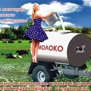 ПОЛУПРИЦЕП-ЦИСТЕРНА ПЦ-07; ПЦ-1,2 фото