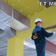 Система конструктивной огнезащиты металлоконструкций - ЕТ Металл-150 фото