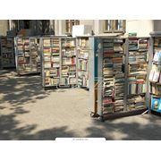 Книги в ассортименте фотография