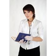 Составление квалифицированного резюме. Международная компания PowerPact HR Consulting. фото