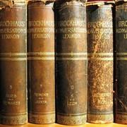 Энциклопедии фото