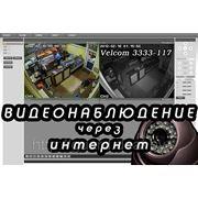 Видеонаблюдение через интернет, очень дешево и качественно фото