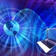 Монтаж и настройка серверного оборудования, систем связи фото