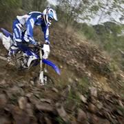 Мотоциклы Соревновательные WR450F от Yamaha фото