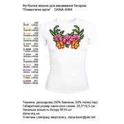 Женские футболки для вышивки бисером (нитками) Романтичні квіти фото