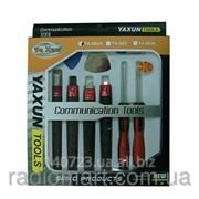 Набор инструментов YA XUN YX-682A фото