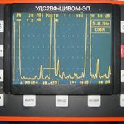 Специализированный ультразвуковой дефектоскоп УДС2ВФ-ЦИВОМ-ЭП фото