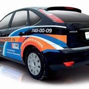 Реклама на автомобилях фото