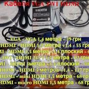 Кабель HDMI micro mini DVI VGA 1,5 3 5 метра фото