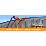 АрендаПлатформы подъемные в МолдовеIndustrial AccessSRL фото