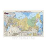 Карта настенная Россия. Политико-административная, М-1:5,5 млн, размер 156х101 см, ламинированная, на рейках, тубус фото