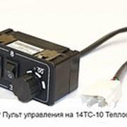 Пульт управления аналоговый ПУ-4мр на предпусковой подогреватель 14ТС-10 (Адверс) фото