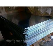 Лист 6х1500х6000 Ст.20 фото