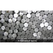 Алюминиевый прокат: лист рифленый лист Квинтет лист Дуэт плита пруток лента фольга лист плоскийа фото