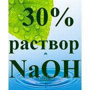 Сода каустическая (30% раствор) фото
