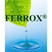 FERROX фото