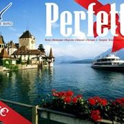 Perfetto! Вена →Венеция →Верона →Милан →Лугано →Цюрих →Констанц →Прага фото