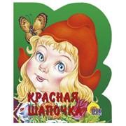 Книга Вырубка 978-5-378-00253-5 Красная шапочка фото