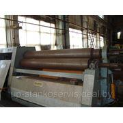 Вальцы трехвалковые АНК2500/16 (Турция) фото