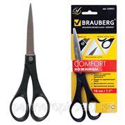 Ножницы Brauberg Comfort 180мм фото