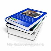 Печать книг в мягком и твердом перплете фото