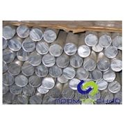 Круг алюминиевый, пруток, кругляк в Казахстане
