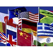 Изготовление флагов флажков Кишинёв фото