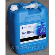 Водный раствор мочевины AdBlue, 20 л фото