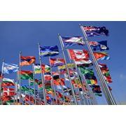 Флаги национальные стран мира фото