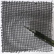 Сетка театральная Sprinkler Net 3 x 3 фото