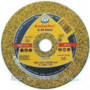 Круги, Диски отрезные Klingspor Kronenflex по металлу EXTRA/A24EX/GER/125X2,5X22,23 фото