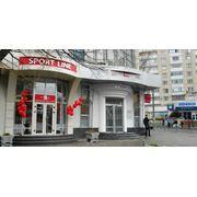 SPORT LINE - магазин спорттоваров фото