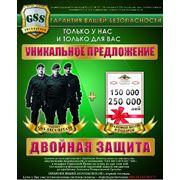 Услуги охранные в Молдове фото