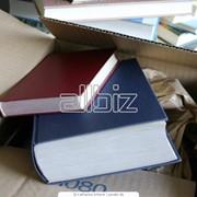 Справочная литература. Каталоги. Информация по металлам. фото