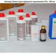 Раствор Этанол для наружного применения 70%, 100 мл фото