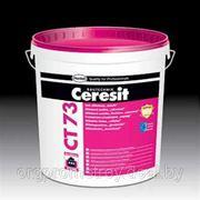 Декоративная штукатурка Ceresit CT 75 2 мм, 25 кг фото