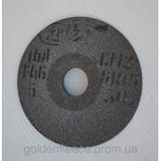 Круг для шлифовки (шлифовальный) 14А фото