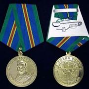 Памятная юбилейная медаль «85 лет Воздушно-десантным войскам» фото