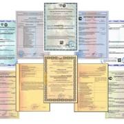 Технические условия (ТУ) + регистрация фото