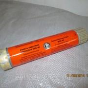 Звуковая ракета бедствия ЗРБ-40 фото